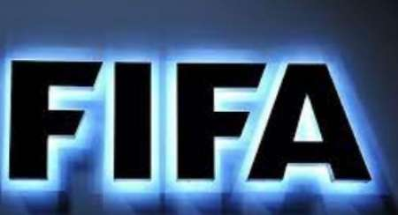 La FIFA se pronuncia sobre la Superliga Europea