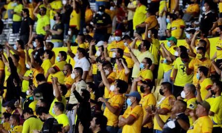 (FOTO) Barcelona SC agradece a sus propietarios de esta forma