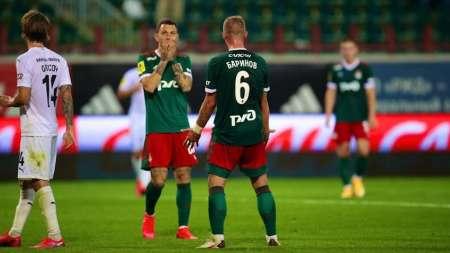 Cristian Ramírez titular en la derrota del Krasnodar