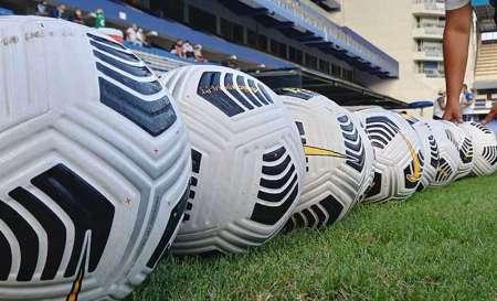FIFA notifica suspensión para un equipo de LigaPro