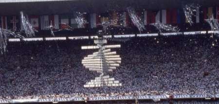 Revelan qué era la sombra del Estadio Azteca en Argentina vs Inglaterra