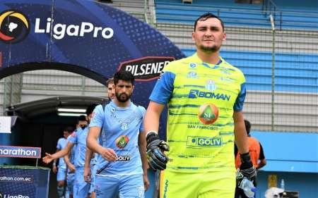 Macará con bajas para recibir al Deportivo Cuenca