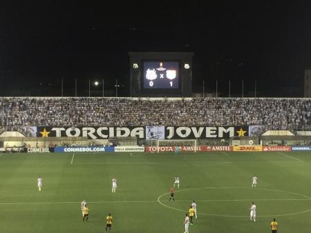 (VIDEO) BSC realizó el reconocimiento de cancha del Vila Belmiro de Santos